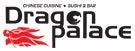 Logo_DragonPalace-eaf17ce3a4.jpg